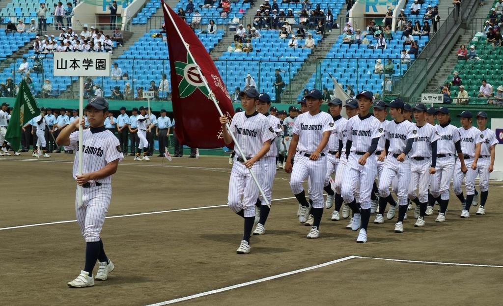高校野球山形大会が開幕し、入場行進する選手たち=11日、山形県中山町(柏崎幸三撮影)