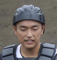 【夏の高校野球】荏田・宇賀神薫主将 全力プレーできた