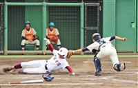 【夏の高校野球】石下紫峰などの4校連合が初戦飾る