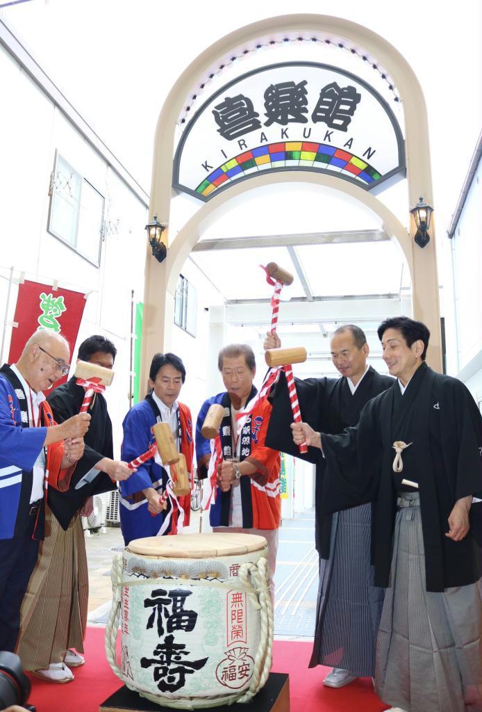 1周年の記念式典で酒だるを割る関係者ら=神戸市兵庫区