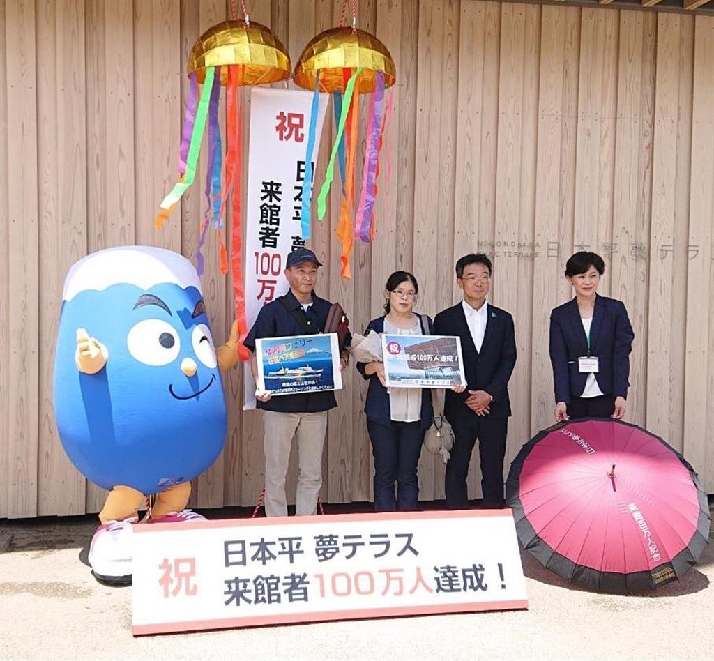 100万人目の来館者となった松浦さん夫妻(左から2、3人目)=(県提供)