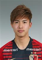 安部がバルセロナ移籍 20歳の日本代表FW
