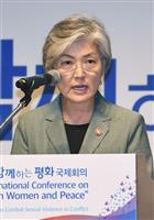 韓国外相「米企業にも影響」と訴え、トランプ政権引き込み狙う