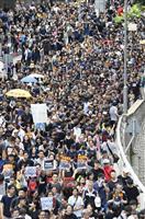 【北京春秋】デモの人数を計測せよ