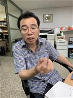 「韓国は日本との約束守るべき」 韓国・落星台経済研究所の李宇衍氏