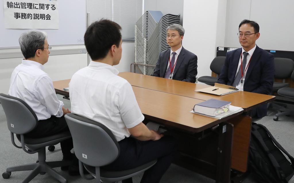 トリミング【日経新聞代表撮影】韓国への輸出管理厳格化