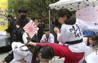 韓国で日本への好感度が過去最低、不買運動参加も67%