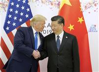 中国の対米貿易14%減 上半期、全体でも2%マイナス 米中貿易摩擦が影響