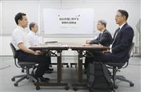 韓国高官が米政府引き込みに外交攻勢、米は明確な言及避け