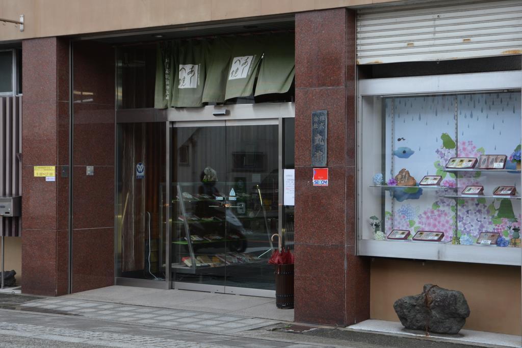 廃業が決まった老舗かまぼこ店「丸濱」の本店=和歌山市(前川康二撮影)