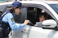 リレーアタック防止キーケースを配布 大阪府警堺署