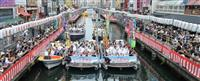 【偏西風】町人文化息づく大阪 関西歌舞伎は「民」力の結晶