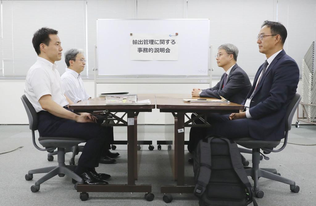 半導体材料の輸出管理強化に関する事務レベル会合に臨む韓国側(右)と経産省の担当者=12日午後、経産省(代表撮影)