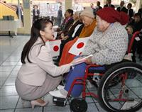 日系人老人ホームを視察 ペルー訪問中の眞子さま