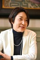 【本ナビ+1】ライター・永青文庫副館長・橋本麻里 自由で新しい何か生む領域
