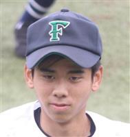 【夏の高校野球】藤沢工科・田中蓮弥主将 父の背中追い続け