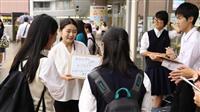 若者に投票呼びかけ 水戸駅で大学生ら啓発活動