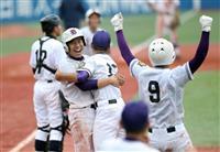 【夏の高校野球】富士森、延長制す