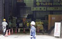 福岡市営地下鉄七隈線のトンネル掘削工事再開 2年8カ月ぶり