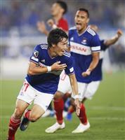 横浜M、浦和下す J1、鹿島は大勝