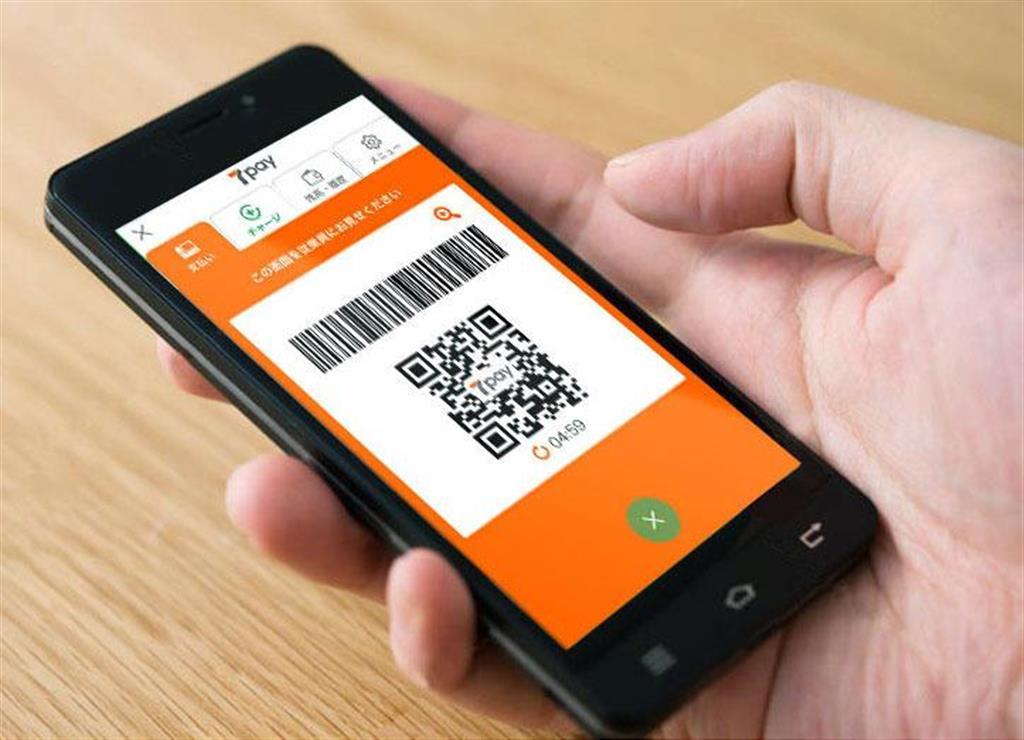 セブン-イレブンで使えるスマートフォン決済「7pay」のアプリ画面