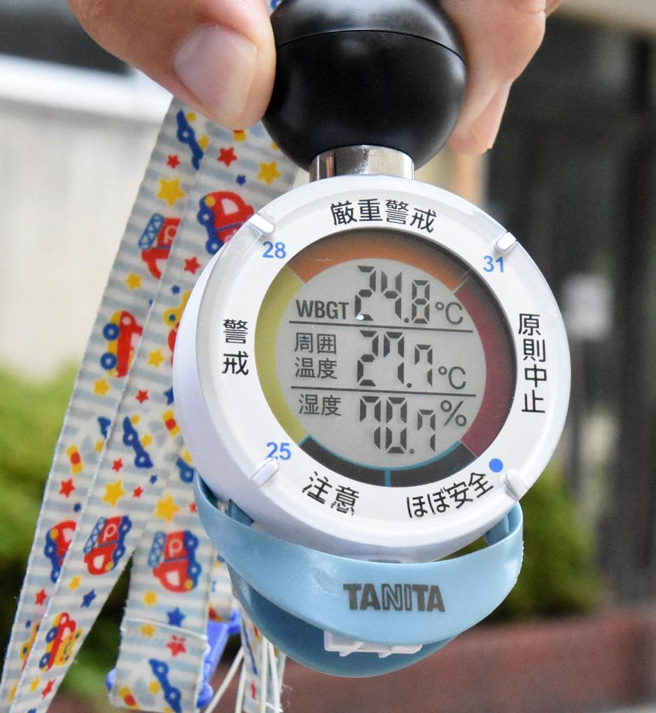 熱中症対策として活用している計測器=奈良県河合町の町立河合第三小学校