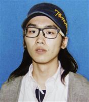 証拠品窃盗の24歳男を逮捕 名古屋で身柄確保 大阪府警