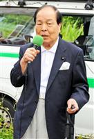 維新・片山共同代表「2番目でいいから入れて」 2人区の茨城で訴え