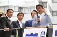 安倍首相、2議席独占へ広島入り 別々に演説も地元は反発