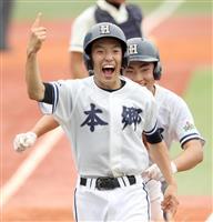 【夏の高校野球】小岩、40得点で圧倒