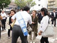 【参院選】長崎で自民内紛 「活動に温度差」 集会に人集まらず嘆き節も