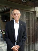 【話の肖像画】マラソンランナー・君原健二(78)(1)世界を変える東京五輪に