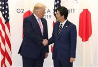 【世界のかたち、日本のかたち】日本ができる米国防衛 大阪大教授・坂元一哉