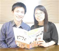 【マンスリー囲碁】小林泉美六段が絵本出版
