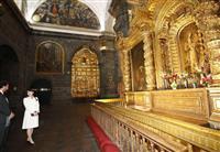 インカ帝国の遺跡をご視察 眞子さま、ボリビアへ