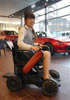 【ビジネスの裏側】高齢者の免許返納で注目される電動車椅子