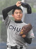 【夏の高校野球】中央中等・名古屋俊人投手(3年) 「今までで一番いい出来」