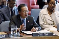 中国の前国連大使が外務次官に就任