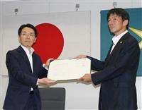 千葉県、スクールロイヤーを積極活用 教委と弁護士会が協定