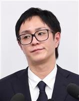 AAA浦田さん不起訴 女性平手打ち容疑逮捕