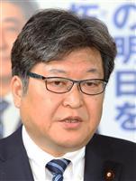 「改憲議論、与野党超えて求める声」 自民・萩生田幹事長代行
