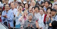 【産経・FNN合同世論調査】参院選投票「必ず行く」55% 若年層は3割、投票率低い懸念