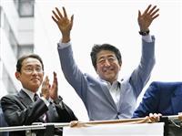 自民2人の広島、新人リード 岸田派現職陣営に激震 参院選終盤情勢