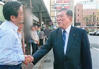 石破氏、選挙応援「ビッグ3」から陥落危機 菅長官人気で