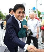 【政界徒然草】国民民主、参院選後に草刈り場に 小沢氏は孤立か