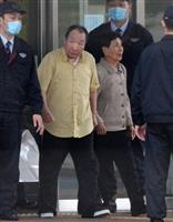 袴田さん再審で補充書提出 弁護団「新証拠の評価誤り」