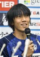 横浜FC加入の中村「J1にあげる」 カズと共闘へ