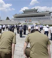 北朝鮮人口半数が栄養不良 国連報告、世界傾向と逆行