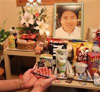 和歌山の小5殺害 父親、同級生らの言葉に支えられる