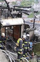 住宅火災、焼け跡に2遺体 長崎、居住の90代女性らか